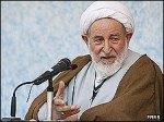 محمد یزدی،<br /> عضو فقهای شورای نگهبان