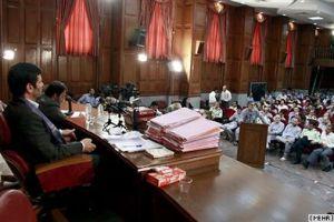 islamic_court