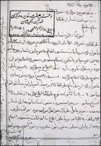 no_allah_akbar