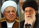 hashemi-Khamenei