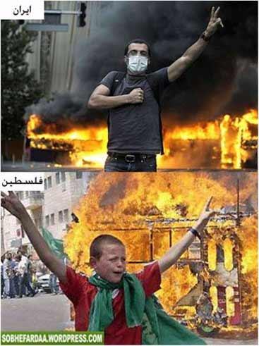 iran-palestine-02.jpg