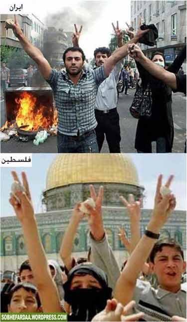 iran-palestine-04.jpg