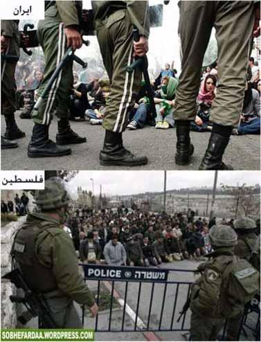 iran-palestine-05.jpg