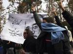عکس تظاهرات روز ۱۶ آذر