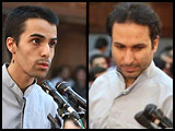 executed-arash-mohammad