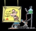 کاریکاتور نیک آهنگ ـ بهمن ماه