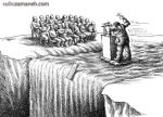 کاریکاتور مانا نیستانی - آخرین سخنرانی
