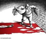کاریکاتور مانا نیستانی - در راه ...!